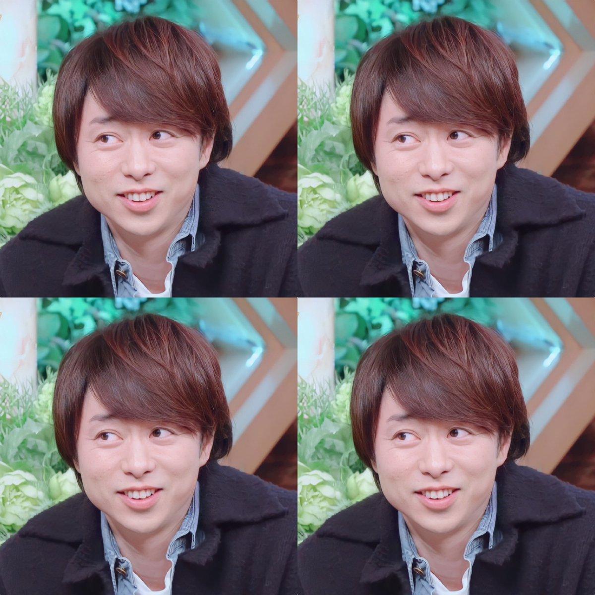 男 櫻井 翔 ギャル