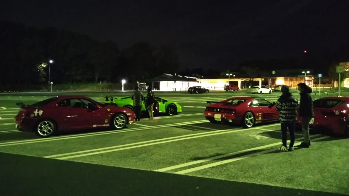 僕も混ぜて下さい☆ #夜友会 #友部SA #フェラーリ #ランボルギーニ #アルファロメオ #ferrari #Lamborghini  #alfaromeo #車好きと繋がりたい https://t.co/x9HoNklGSU https://t.co/0tBTheMdi4