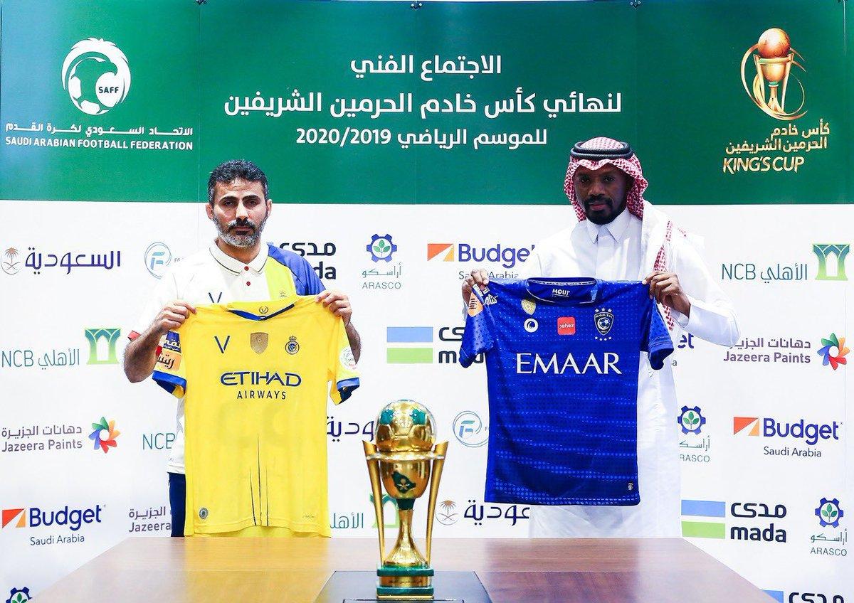 مدرج الهلال On Twitter بطل كأس الملك سيحصل على مكافأة قدرها 10 مليون ريال والوصيف سيحصل على 5 مليون ريال