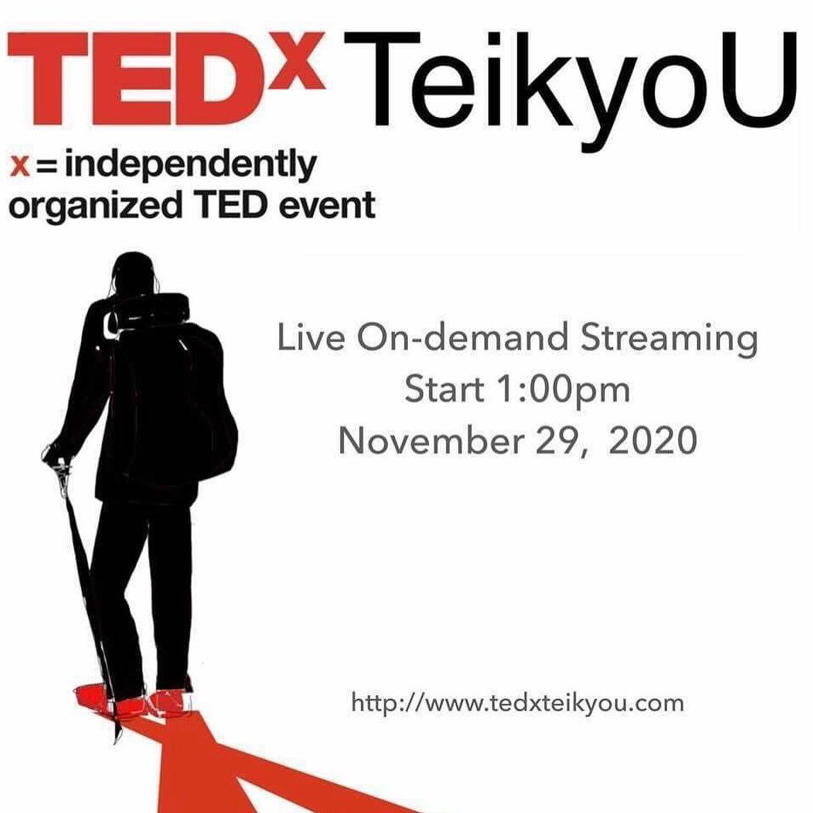 明日11月29日13時から開催される「TEDxTeikyoU 2020」に出演します。今回はZOOMを利用したオンライン開催です。参加申し込みは本日23時55分まで。以下のURLより、お急ぎ、お申し込みください!野口健事務所