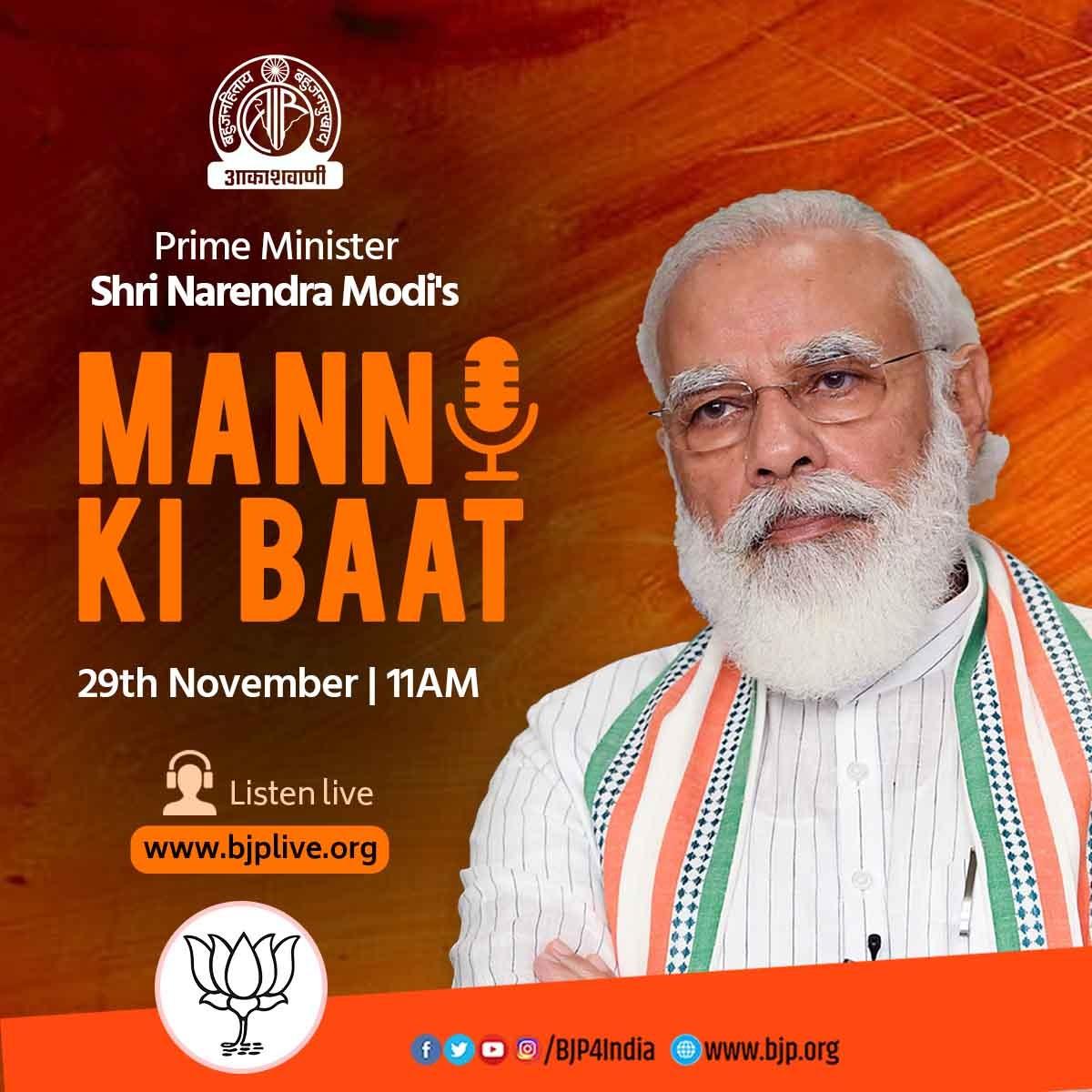 PM Shri @narendramodi will share his #MannKiBaat at 11 am on 29th November 2020.  Listen LIVE at  •  •  •  •