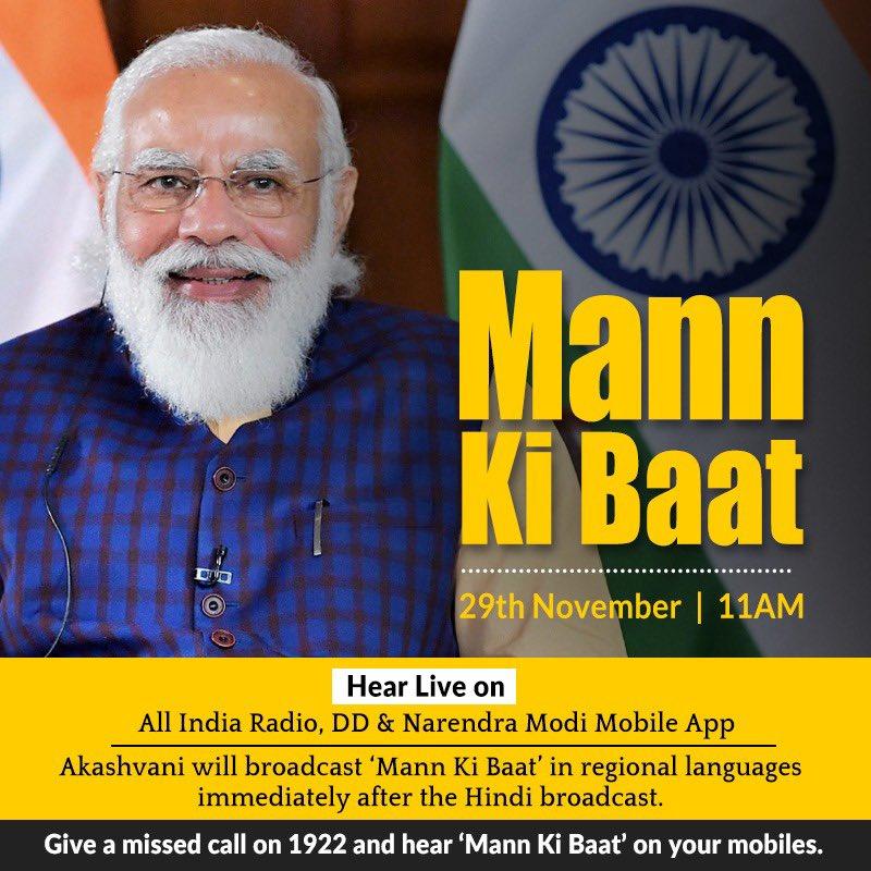 Do tune in tomorrow! #MannKiBaat