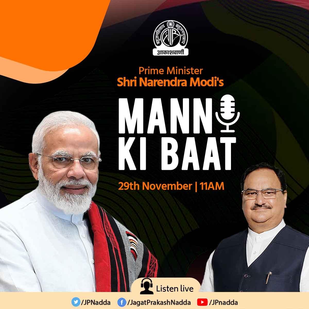 Please listen to honorable Prime Minister Shri @narendramodi jis #MannKiBaat tomorrow at 11:00AM.