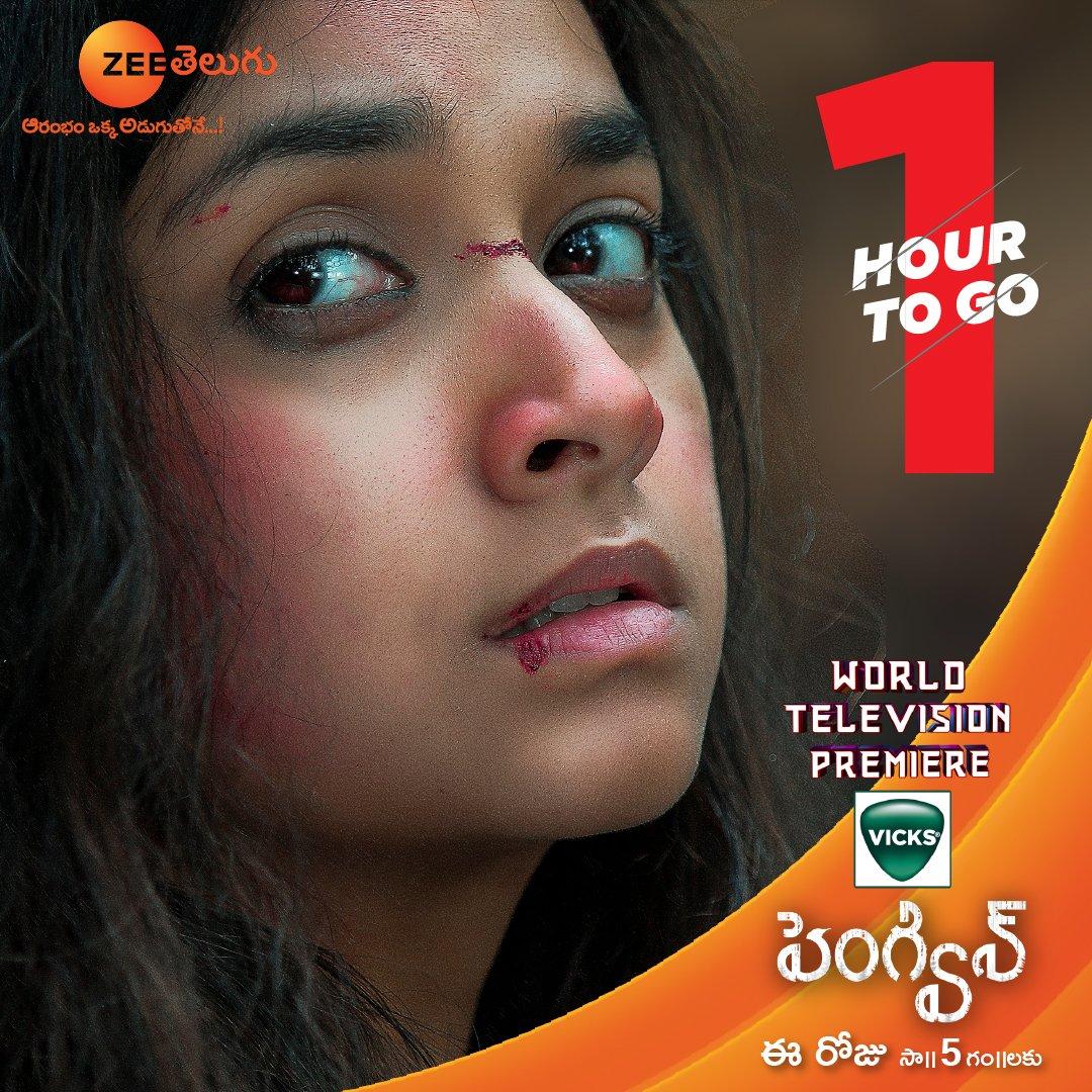 1 Hour to go!!  Don't miss intense suspense thriller #Penguin Today at 5 PM on #ZeeTelugu  #WorldTelevisionPremiere  @KeerthyOfficial @EashvarKarthic @Music_Santhosh