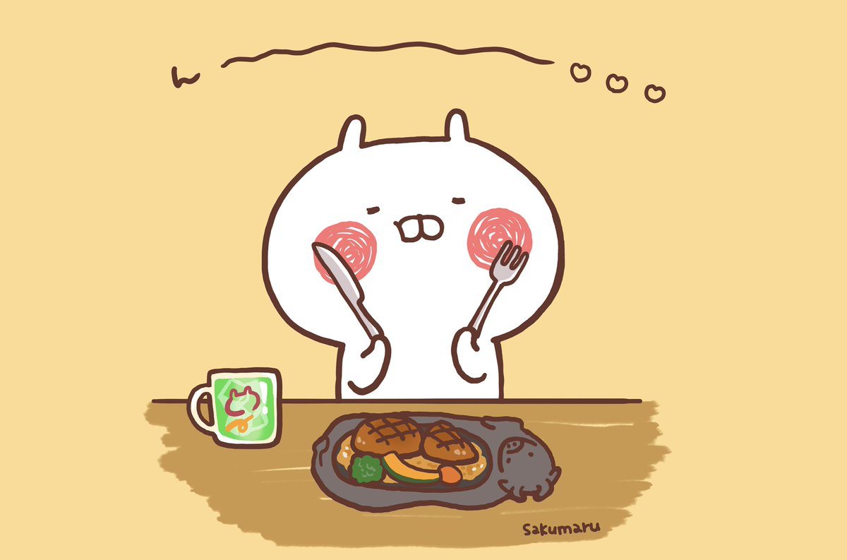 いい肉の日🍖🍖🍖