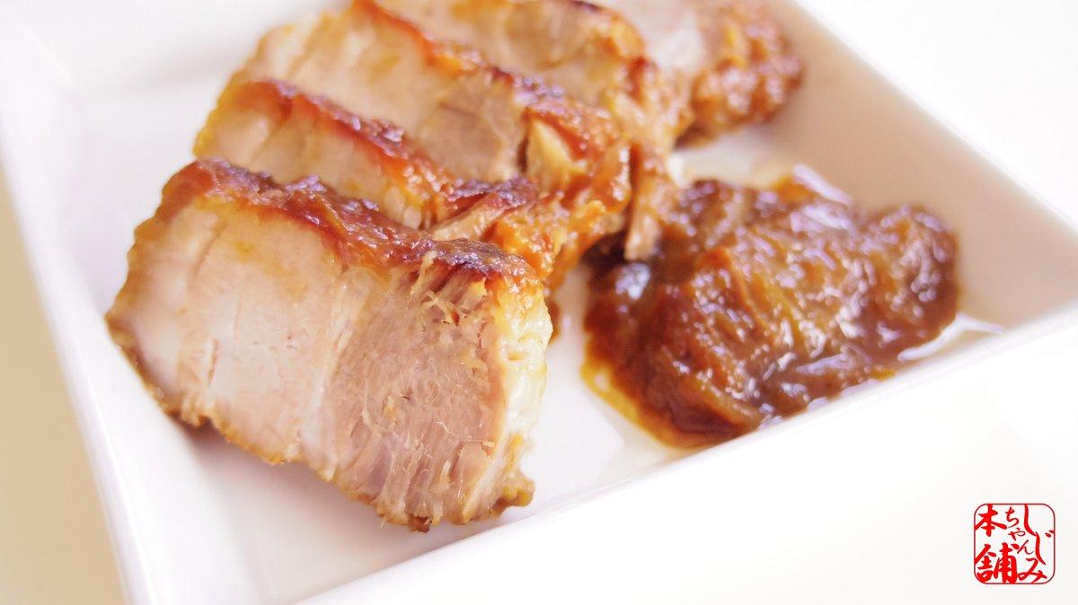 今日は「いい肉の日」ということで、しじみちゃん本舗の青森県産りんごジャムを使った肉料理のレシピを置いておきますね。