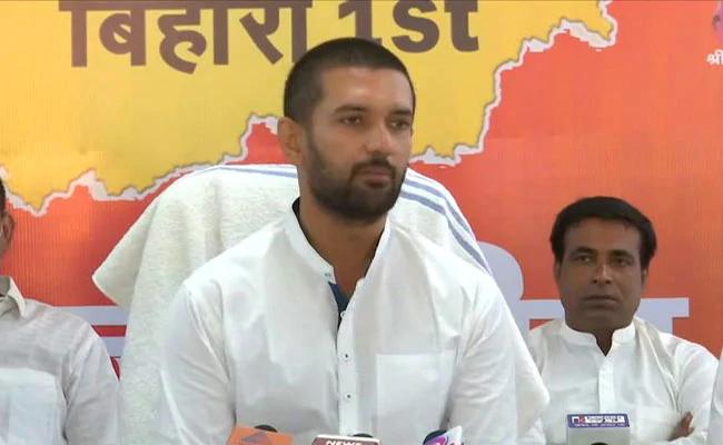 """""""Seat Belonged To BJP"""": Chirag Paswan On Bihar Rajya Sabha Nomination"""
