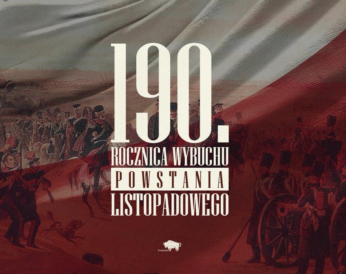 Dziś obchodzimy 190. rocznicę wybuchu Powstania Listopadowego! Rozpoczęło się wieczorem, 29 listopada 1830 r. i trwało do 21 października 1831 r. To wydarzenie było drugim po powstaniu kościuszkowskim zrywem niepodległościowym. https://t.co/0uvu4TgSM6