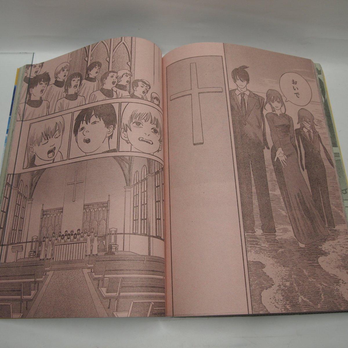 Check out Weekly Shonen Jump 2020 No.30 Anime Japan manga Magazine Comic Figure Goods Art  via @eBay #chainsawman #チェンソーマン #chainsawmanmanga #denji #makima #WeeklyShonenJump #Anime #manga #followforfollowback #followback100 #f4f #likeforlike #l4l