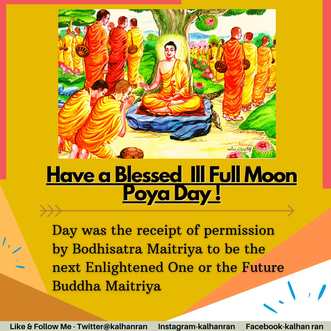 Have a Blessed Ill Full Moon Poya Day ! #LKA #SriLanka #Buddhism #Buddha #PoyaDay #Fullmoon   #BuddhaQuotes #religious #peace #StayBlessed #dhamma #seekthetruth #OnThisDay #Happiness  #stayathome #illpoyaday