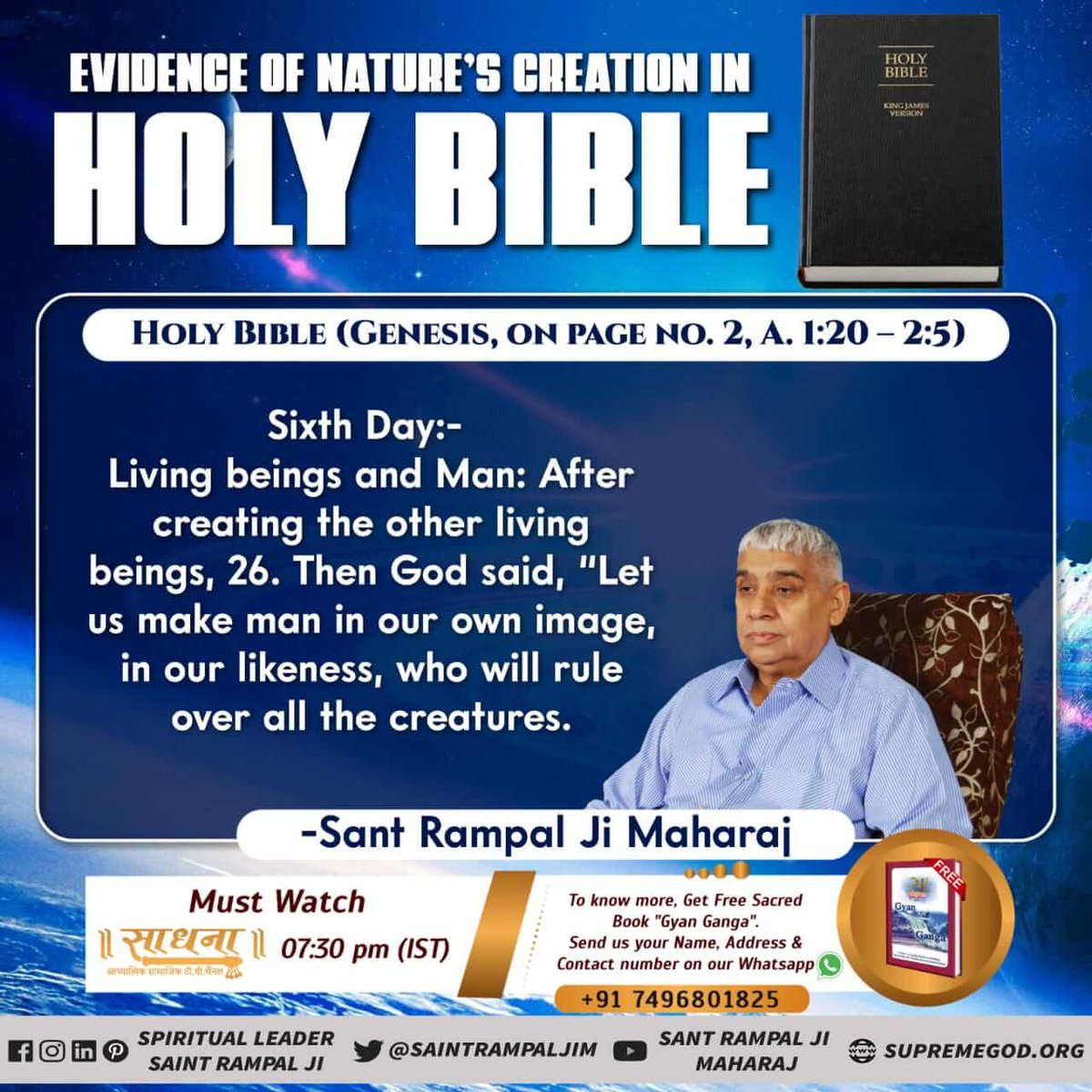 #Siraj #WhoCreatedNature  In holy Bible it is mentioned that , Kabir Saheb is the supreme God , who created everything in 6 days, took rest on the 7th day.  @SaintRampalJiM  Visit Satlok Ashram Youtube☀️ Channel https://t.co/Z5uxLaL1Zj