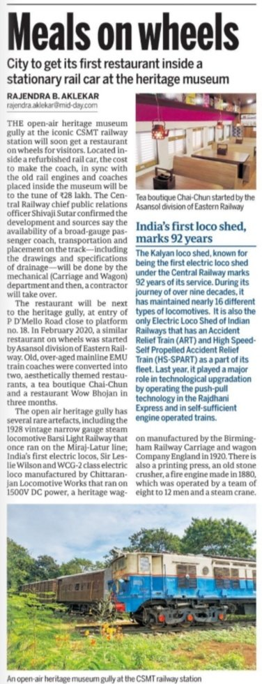Meals on wheels! City's first restaurant in a refurbished stationary rail car amid old engines & relics at Mumbai CSMT's open air heritage gully gets going!  My story in @sundaymidday today. @mid_day Follow link here: