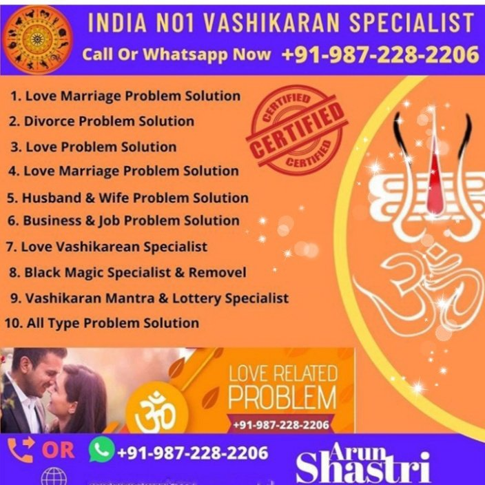 How to improve a Relationship 💖💖 with #Boyfriend and #Girlfriend after a Fight Any other kind of problems Call guru ji & Get Solution +91-98722 82206  Open Link   #goodmorning #Horoscope #love #loveorhost #Divorce #depression #sundayvibes #SundayThoughts