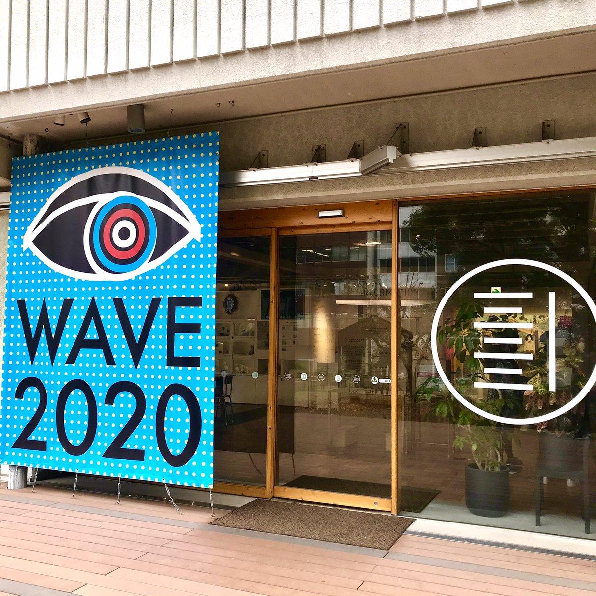 ご好評いただいておりますWAVE2020も、いよいよ本日が最終日となりました!閉館は18時となっております。どうぞこの波をお見逃しのない様に‼️🌊 #art #アート #design #デザイン #graphic #グラフィック #illustration #イラストレーション #WAVE2020 #3331アーツ千代田 #長場雄 #あわい #小渕もも https://t.co/OpN6cjXuQl