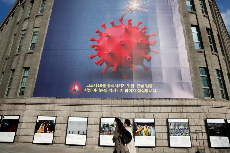 South Korea mulls stricter social distancing as COVID-19 spike continues https://t.co/4aIPnBMTCV https://t.co/MeCwn3R6IW