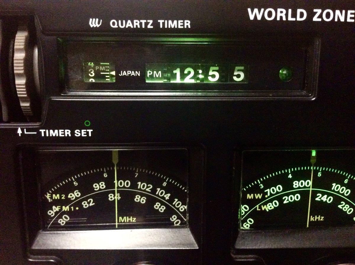 周波数 短波 ラジオ