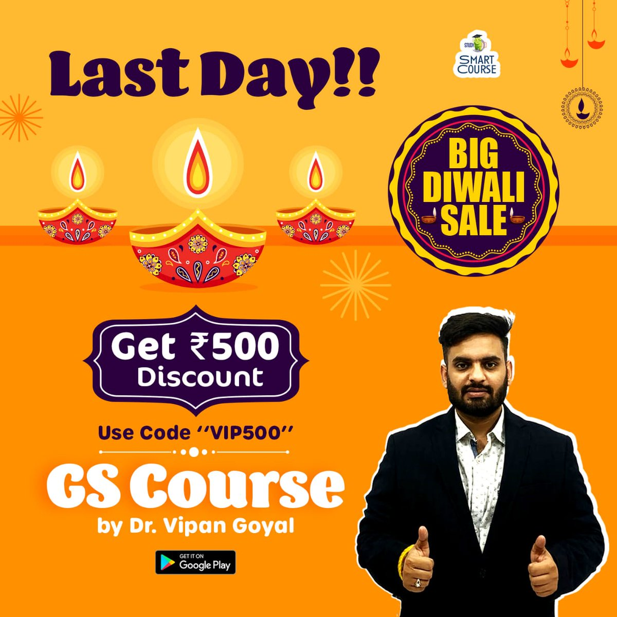"#BigDiwaliSale! GS Smart Course by Dr Vipan with features like Updates, Quiz, Snippets, Crux, PDF notes, e-Books, and also flat Rs500 discount.  Use Code ""VIP500"", offer valid for TODAY only. To know more, download Study IQ APP:"