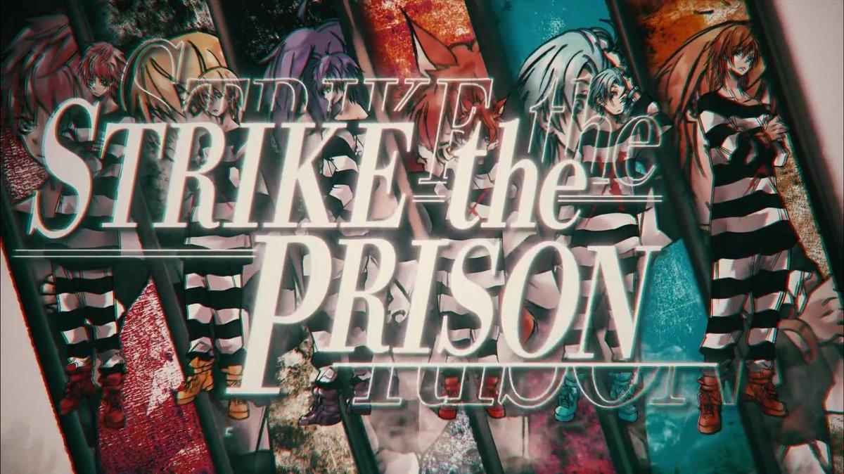 動画投稿だぁぁー!すとぷりの『STRIKE the PRSON!!』を演奏してみました🚨いつかラップ部分も作ってみたい