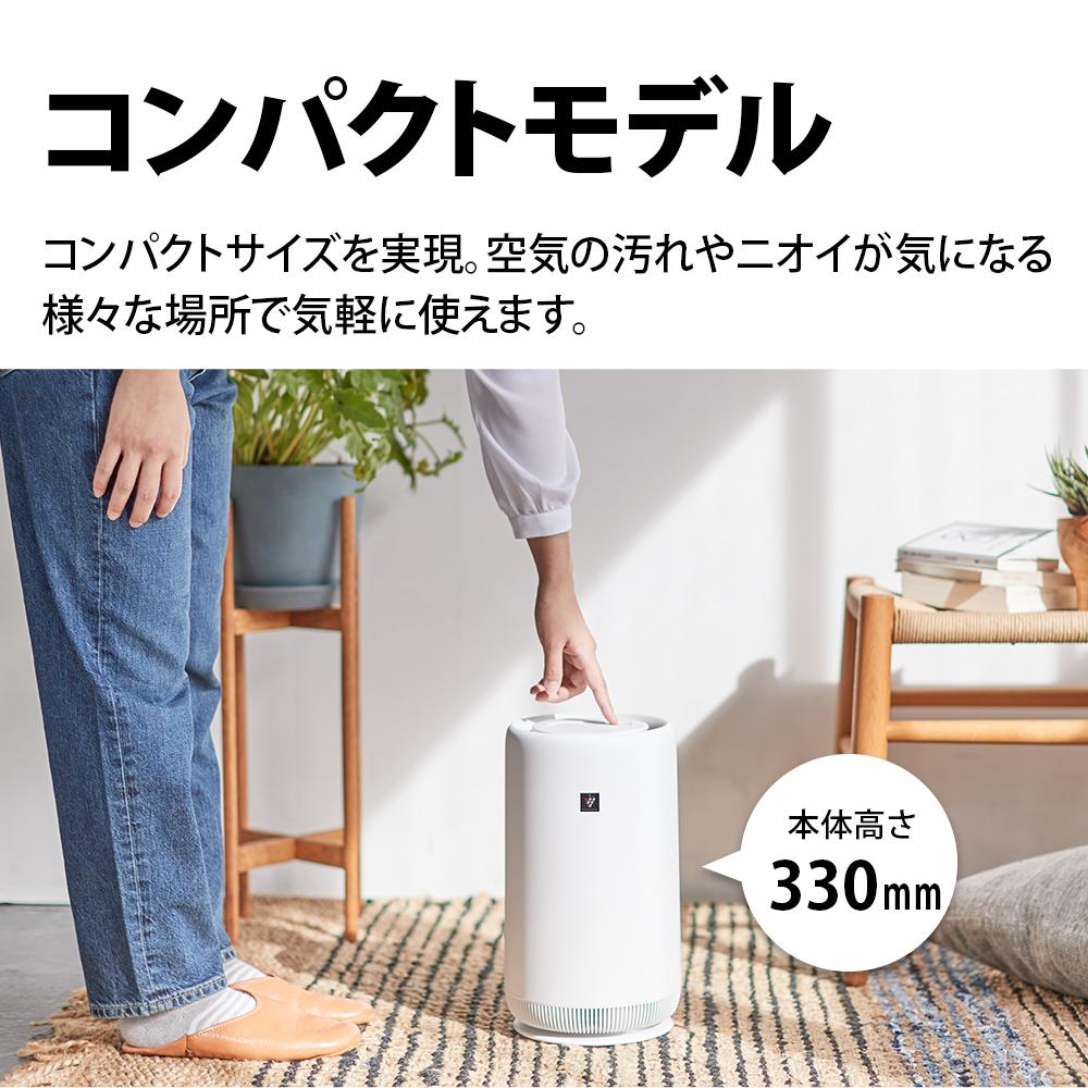 おすすめ 2020 空気 清浄 機