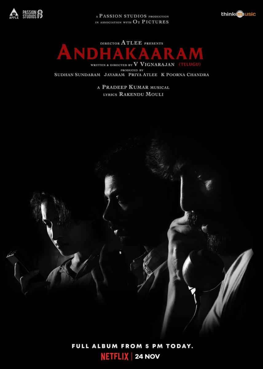 Get Ready to Groove on 🎧🎶  The Full album of #Andhakaaram will be out today at 5️⃣PM   @Atlee_dir @aforapple_offcl @PassionStudios_  @priyaatlee @Sudhans2017 @vvignarajan @iam_arjundas  #PradeepKumar @Jayaram_gj @vinoth_kishan @Poojaram22 @MishMash2611 @RakenduMouliV