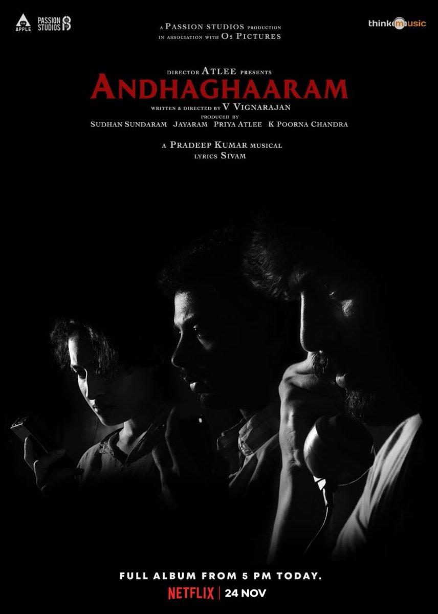Set the reminders on ✨ ! The Full album of #Andhaghaaram  Will be out today at 5️⃣ PM   @Atlee_dir @aforapple_offcl @PassionStudios_  @priyaatlee @Sudhans2017 @vvignarajan @iam_arjundas  #PradeepKumar @Jayaram_gj @vinoth_kishan @Poojaram22 @MishMash2611 @lawrence_sivam