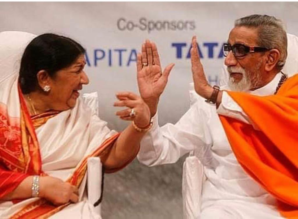 Aaj Hindu Hriday Samrat Shivsena pramukh shraddheya Balasaheb Thackeray ji ki 8vi punyatithi hai. Main unki yaad ko koti koti baar naman karti hun.