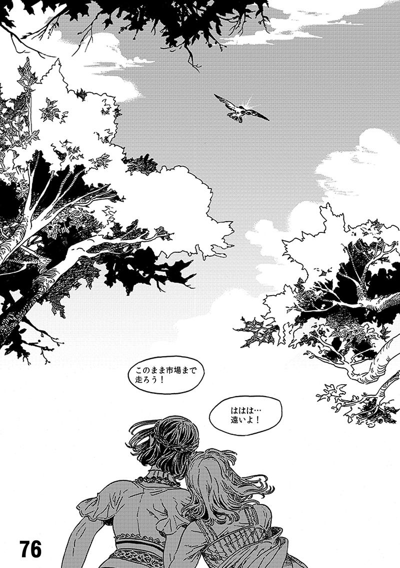 (11/11)-fin