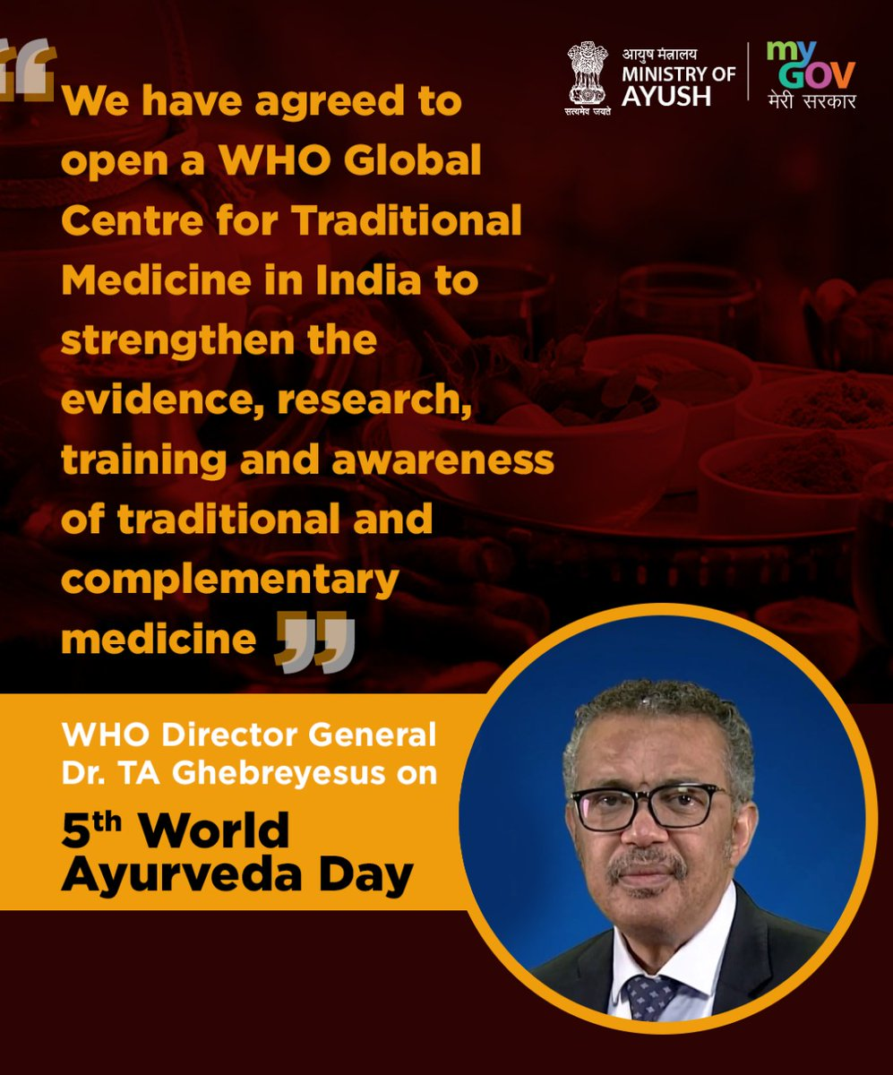 Here's what @WHO Director-General Dr. TA Ghebreyesus said through a special Video message on 5th World #AyurvedaDay. @moayush @shripadynaik @PIB_India @MIB_India @PMOIndia