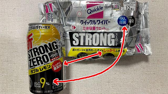 通常タイプよりも じゅわっと汁だくです。そしてパッケージがかなりストロングゼロ。---「クイックルワイパー立体吸着ウェットシートストロング」はストロングスタイルなストロング  #DPZ