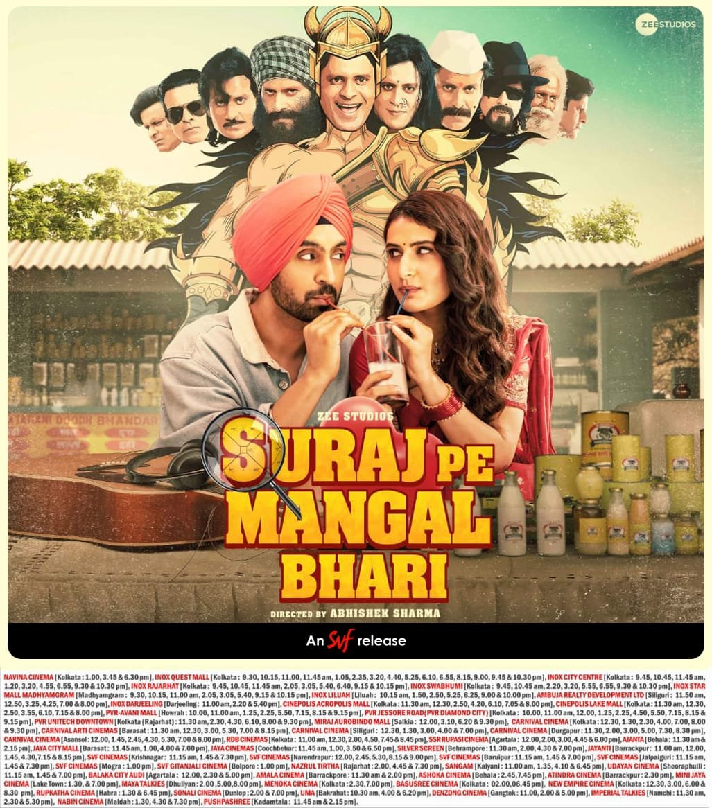 Get a sneak peek into the 90s in #SurajPeMangalBhari, running successfully in theaters near you!  An #SVF release.
