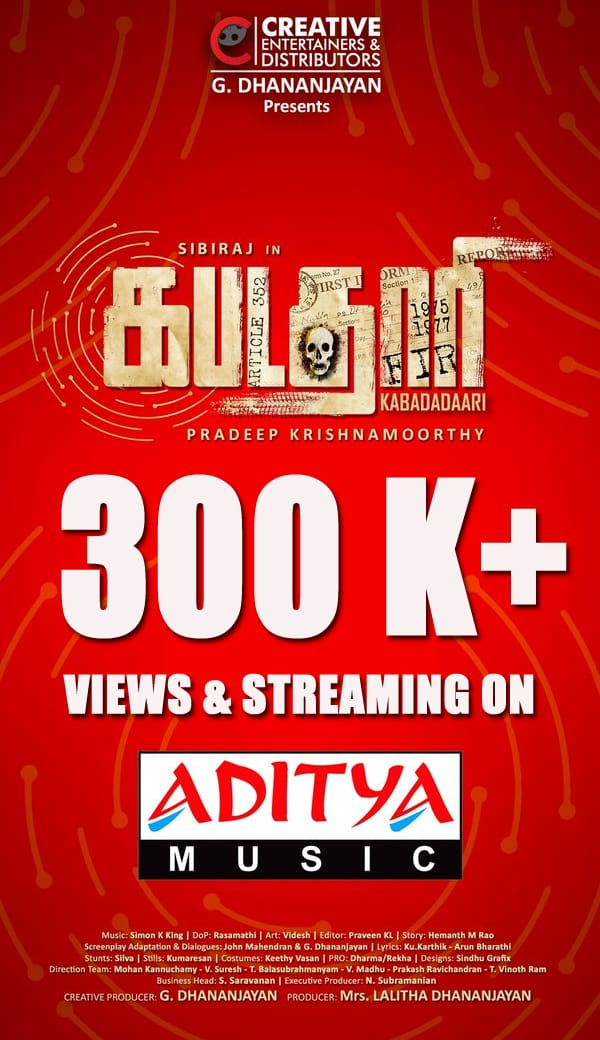 .#KabadadaariTeaser is getting Good Response from Audience with over 300k+ views.    Thanks From The Team @Sibi_Sathyaraj @Directorpradeep @simonkking @asoundstory @JSKfilmcorp @dhananjayang @lalithagd @CreativeEnt4 @adityamusic @ProDharmadurai @ProRekha