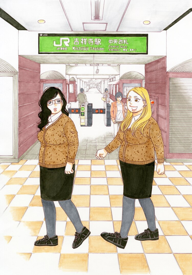【漫画】「吉祥寺だけが住みたい街ですか?」続編がコミックDAYSで、悩める男性客に街を紹介
