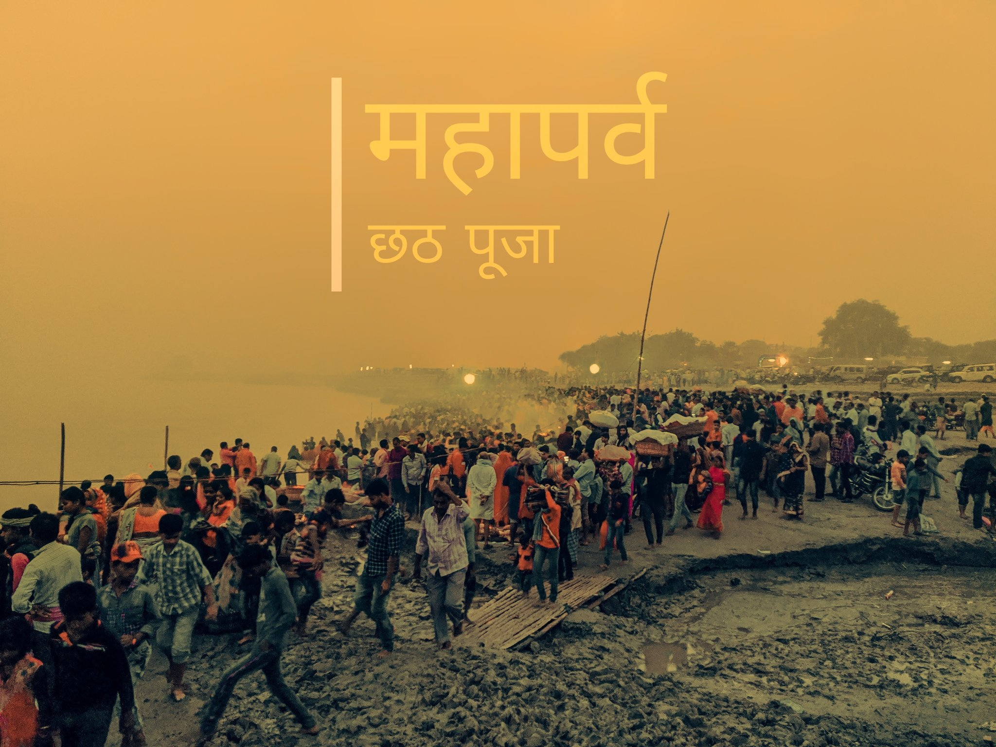 UP Government guidelines Chhath Puja Yogi CM