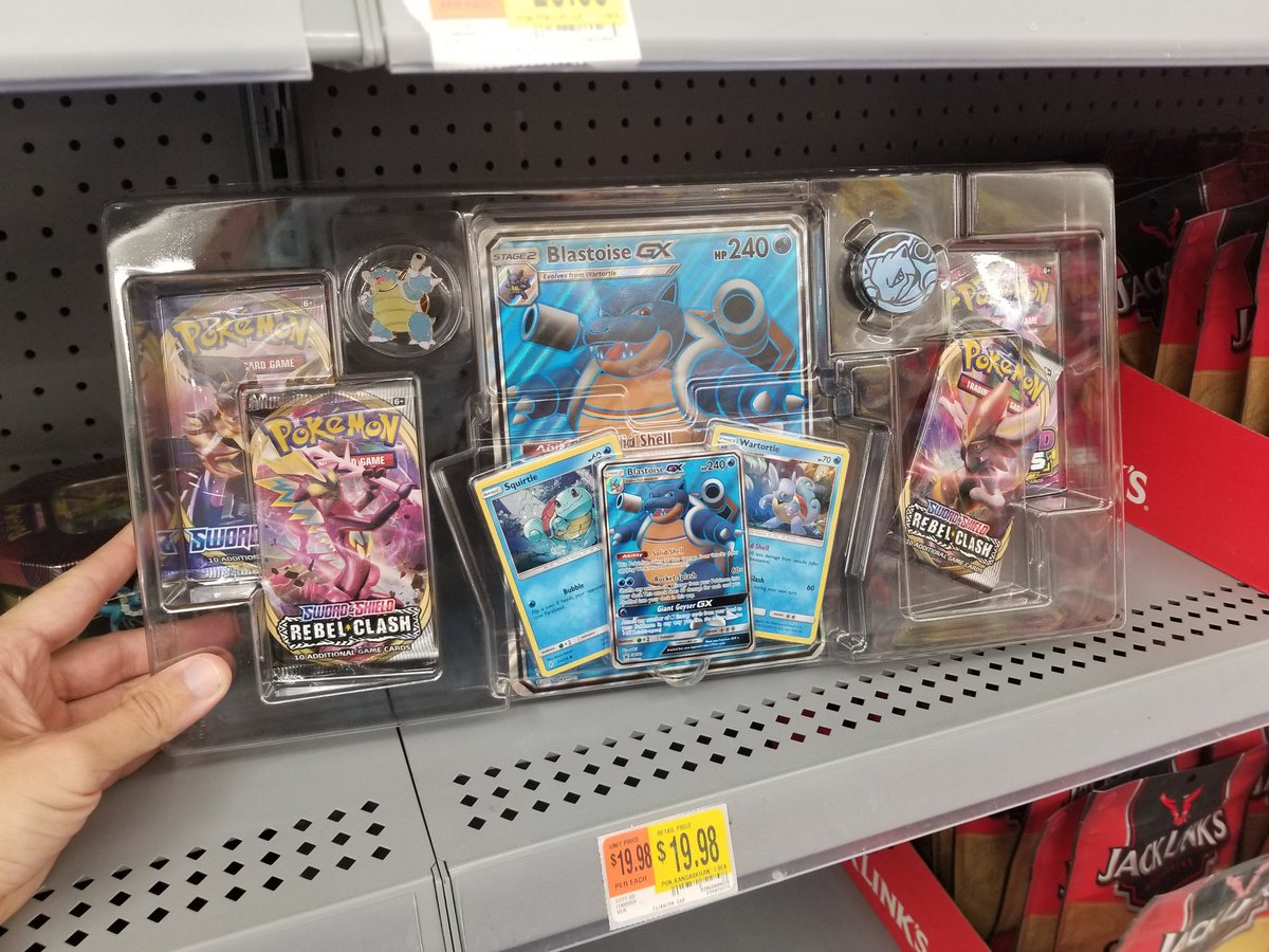 Chappie - Only at #Walmart #Pokemon