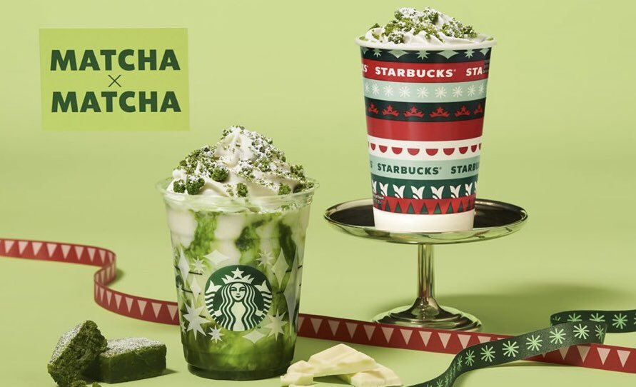 11月25日よりスターバックスから、「抹茶×抹茶 ホワイト チョコレート フラペチーノ」と「抹茶×抹茶 ホワイト チョコレート」が新発売されます✨