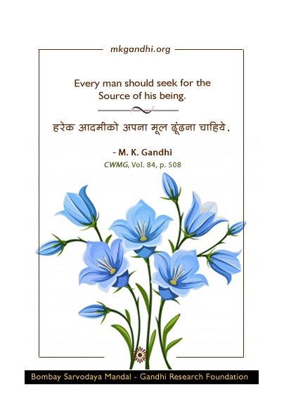 #ThoughtForTheDay #Source  #MahatmaGandhi #quotestoday #gandhiquotes #nonviolence #InspirationalQuotes #quoteoftheday #gandhi150 #MotivationalQuotes #lifequotes  #life #quotes #GandhiJayanti #PositiveVibes #quote #man #human #WednesdayMotivation #Wednesday