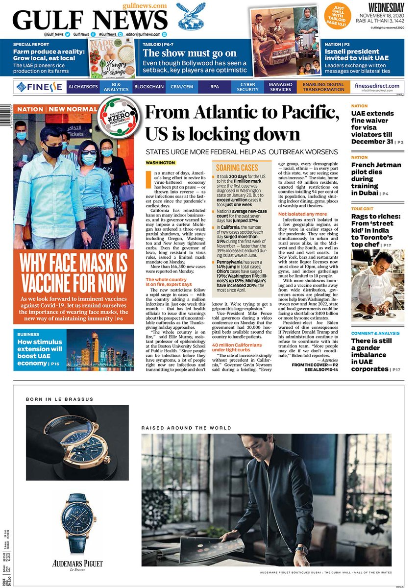 Good morning. In print today: #US is locking down #COVID19; Why face mask is #vaccine for now; #UAE extends fine waiver for visa violators till December 31