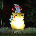 ポケモンコラボが話題に!関東最大級の約600万球が輝く、さがみ湖イルミリオンに行ってみたい!