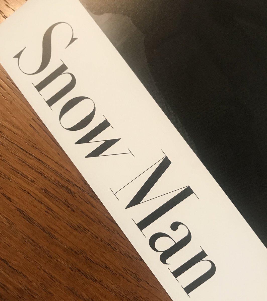 【#BARFOUT! #バァフアウト ! 2020年12月号(明日発売!)】 Snow Manの本誌初表紙号、明日いよいよ発売です! 映画『#滝沢歌舞伎 ZERO 2020 The Movie』のことを1人ひとりに伺ってきました!宮原夢画(instagram.com/p/CHMU1fuDION/)さん撮影のクラシカルなヴィジュアルとともにぜひ。 (松坂)  #SnowMan