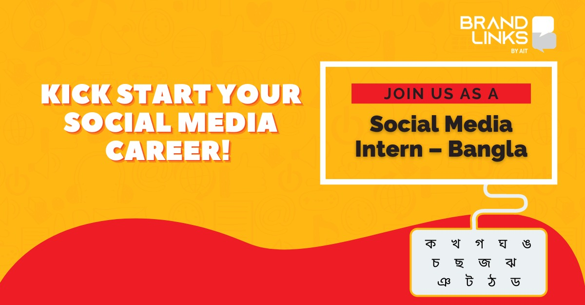 #JobVacancy #Kolkata  We are looking for #SocialMedia #Intern, who has a flair for the #Bengali language. To check details & apply, please visit  https://t.co/BVDmtbo8Yv https://t.co/6l32HLBVKk