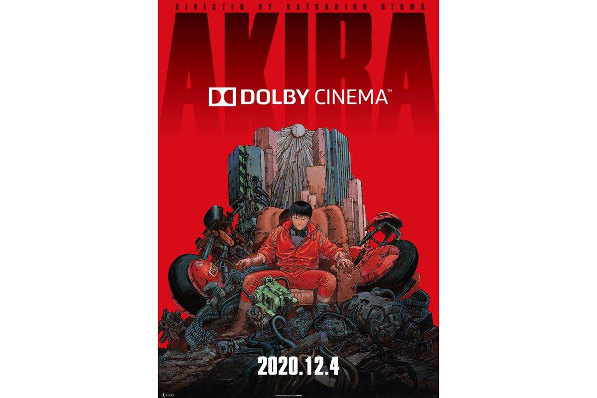 大友克洋のアニメーション映画『AKIRA』全国7箇所の「ドルビーシネマ」で劇場公開決定 fashion-press.net/news/67046