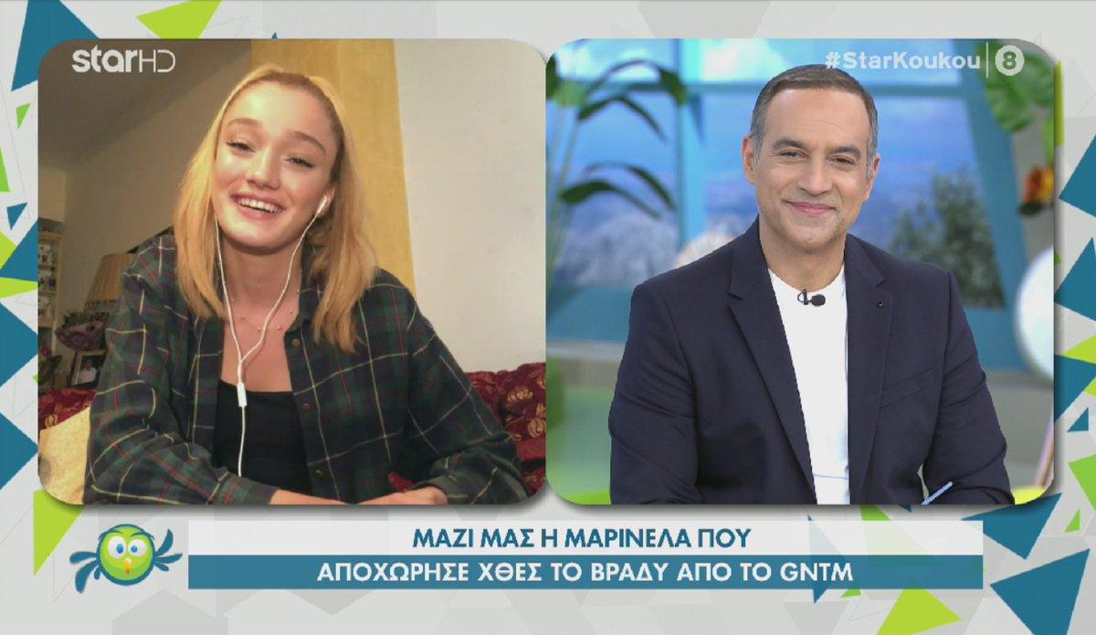 Η Μαρινέλα που αποχώρησε χθες από το @GNTMgreece απαντάει σε όλα Στη Φωλιά των ΚουΚου! 🔥Επηρεάστηκε από τον τσακωμό με τον Δήμο; 🔥Τι απαντάει σε όσους την κατηγορούν πως δημιουργούσε ίντριγκες; 🔥Έχει βρεθεί με τον Σήφη εκτός #GNTMgr; >> star.gr/tv/psychagogia… #StarChannelTv