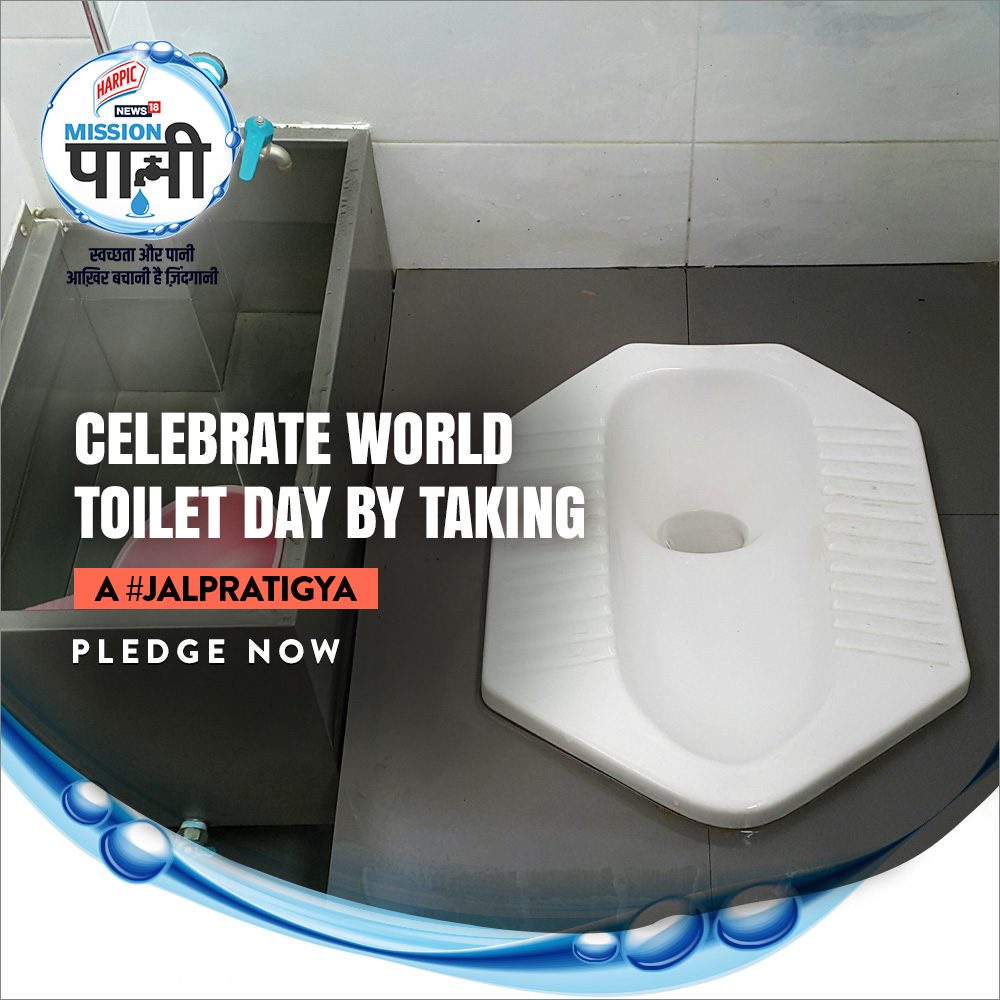#JalPratigyaDiwas is the perfect way to celebrate #WorldToiletDay, as #WaterWarriors pledge to protect hygiene, water and total sanitation, with #MissionPaani, a @CNNnews18 and @harpic_india initiative. Visit  #MeriJalPratigya