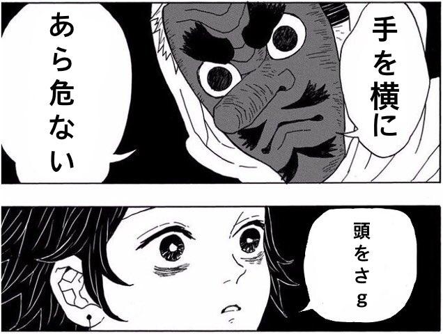 アルゴリズム体操壱ノ型…