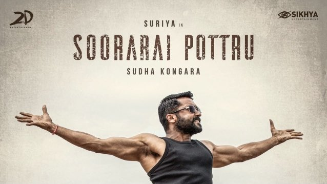 Watched #SooraraiPottru in Kannada, a movie loosely based on Capt Gopinath's #SimplyFly. An absolute gem for 1st generation entrepreneurs, Soorarai Pottru urges us to follow our passion & pursue our dreams. Every youngster set on an entrepreneurial journey must watch.@Suriya_offl