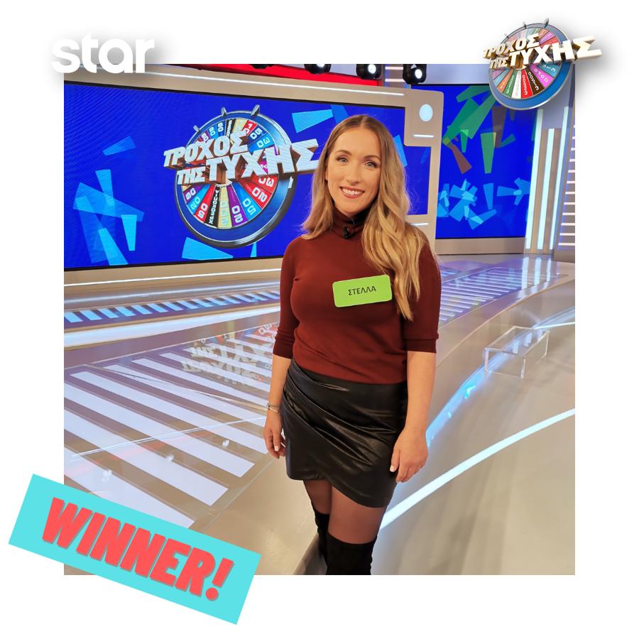 """🍲«Ένα Φαγητό θα κρίνει σήμερα ποιος θα πάει τελικό» λέει ο Πέτρος. 🏆Η Στέλλα βρίσκει το φαγητό… που σιχαίνεται """"Συναγρίδα γεμιστή με λάχανο τουρσί"""" και βγαίνει νικήτρια με 2.300€! 💻 >> star.gr/tv/psychagogia… #StarChannelTv #TroxosTisTyxis"""