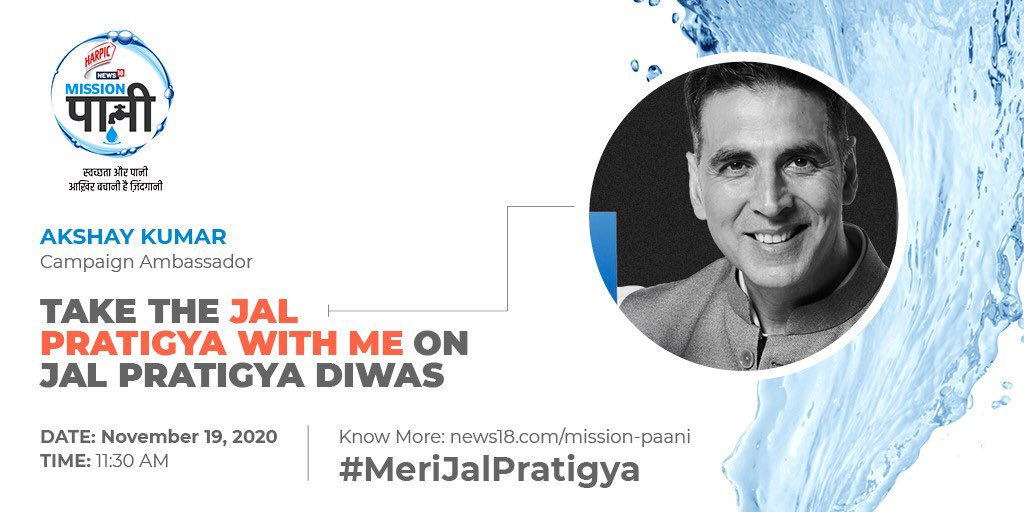 You and I are #WaterWarriors in this fight against water shortage and poor hygiene. Take a pledge on #JalPratigyaDiwas, and join #MissionPaani, a @CNNnews18 and @harpic_india initiative, for a better India. Visit  #MeriJalPratigya