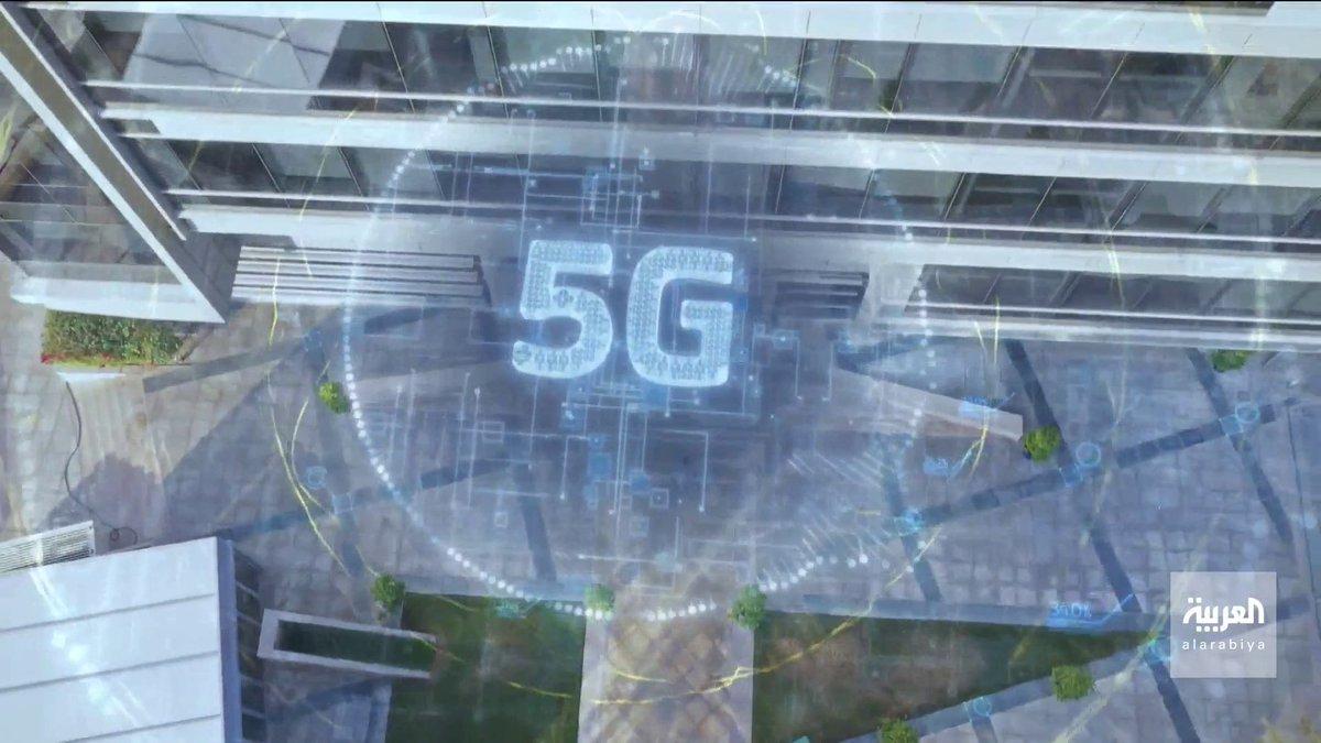 في البيت، العمل ، السيارة والمستشفى و أماكن أخرى  كيف سيغير 5G حياتنا للأبد؟  بتقنية الواقع المعزز تعرف على قصته  #العربية