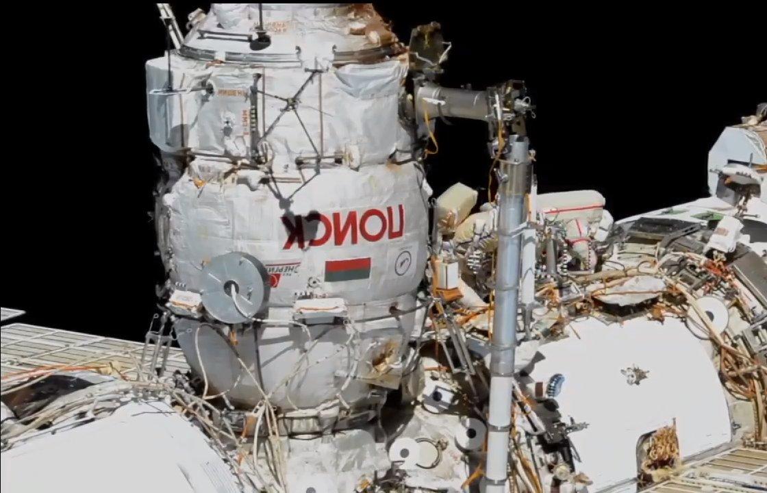 """Модуль """"Поиск""""( МИМ-2) и космонавты"""