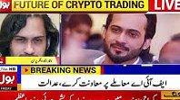 @ImranKhanPTI #imrankhanmeetwaqarzaka   Pakistan's future @ZakaWaqar  Imran Khan wake up!!! https://t.co/Kgm1LwAw2n